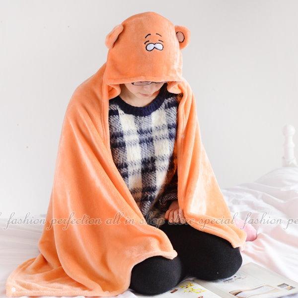 『小埋』加厚珊瑚絨披肩.袖毯 懶人斗篷睡袍【DQ130】◎123便利屋◎