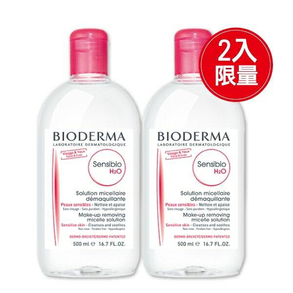 專品藥局 (2入組)貝膚黛瑪 BIODERMA 舒敏高效潔膚液-500ml+500ml(原貝德瑪 法國原裝公司貨)
