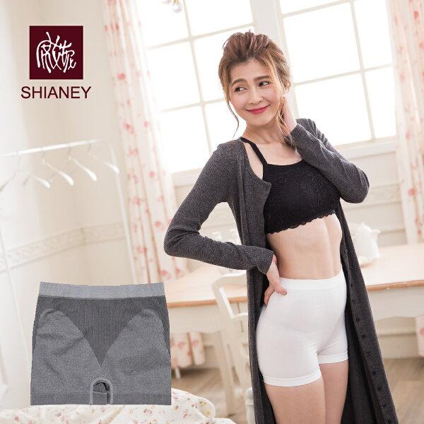 shianey席艾妮:女性無縫平口褲素面台灣製No.662-席艾妮SHIANEY