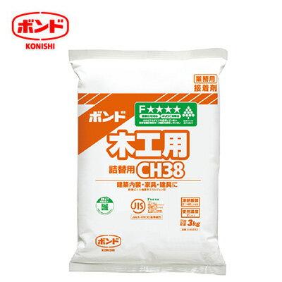 KONISHI 日本 小西 CH38 40250 環保無毒木工用白膠 3KG /包 超取限購1包超過數量直接取消訂單