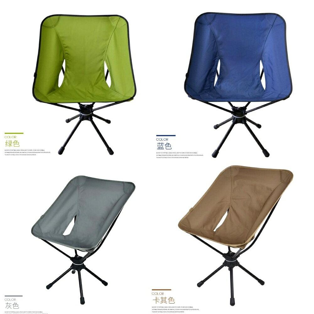 美麗大街【KP109030807】戶外折疊椅360度可旋轉休閒椅鋁合金超輕便攜釣魚椅露營旋轉椅子