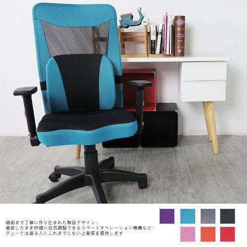 【石川家居】亞聖-89 辦公椅 電腦椅 收納椅【ST-02】亞伯PU腰枕收納扶手電腦椅(七色)