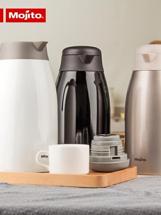 ??日本mojito保溫壺家用大容量便攜不銹鋼辦公室熱水瓶暖壺咖啡壺yh