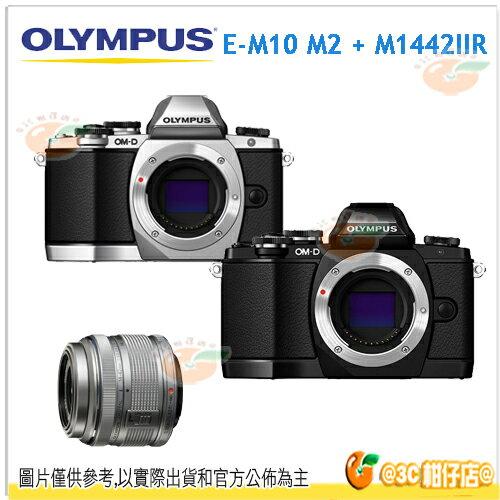 送32G 副電 單眼用大清潔組等好禮 Olympus E~M10 Mark II EM10