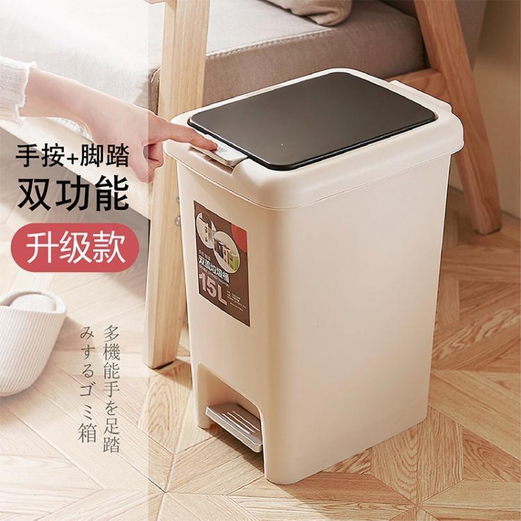 大號垃圾桶手按腳踏垃圾桶有蓋創意塑料辦公室衛生間客廳廚房家用【免運】