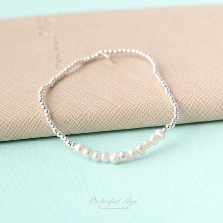 925純銀手鍊 不規則珍珠彈性繩 圓珠手環 混搭或單戴皆可 細緻 柒彩年代~NPA44~典