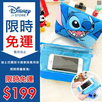 【限時免運】日光城。觸控卡通側背萬用袋,迪士尼iphone6s Plus 6s 6s+ 6+ 6 5S I5 手機包透明相機包/斜揹包/隨身包/觸控包