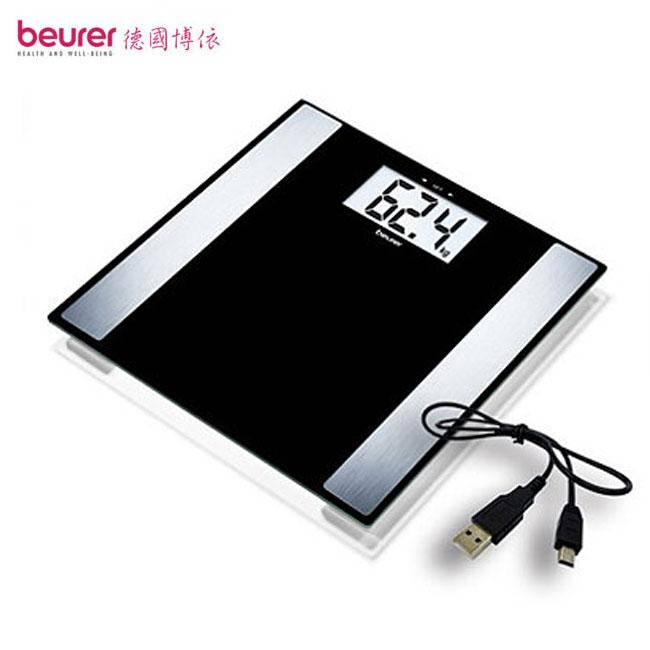 【德國博依 beurer】電腦傳輸 體脂計(BF480)(黑色)