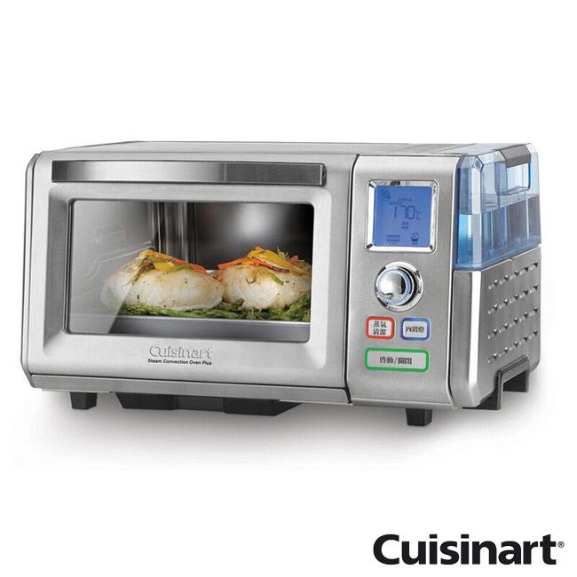 贈沙宣吹風機【美膳雅Cuisinart】17L 不鏽鋼蒸氣式烤箱 (CSO-300NTW)