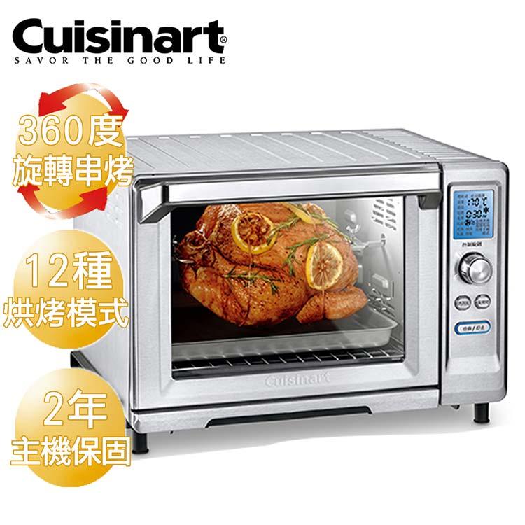 【美國 美膳雅Cuisinart】【送廚房毛巾+牛頭牌保溫碗】微電腦不鏽鋼旋風式烤箱22L(TOB-200TW)