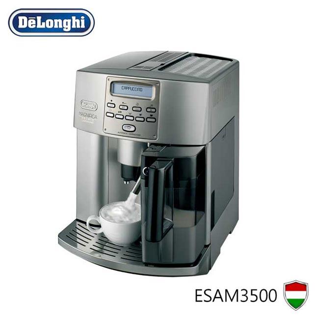贈飛利浦黑晶爐HD4989+咖啡豆3磅【義大利 Delonghi】IFD全自動咖啡機-新貴型 (ESAM3500)