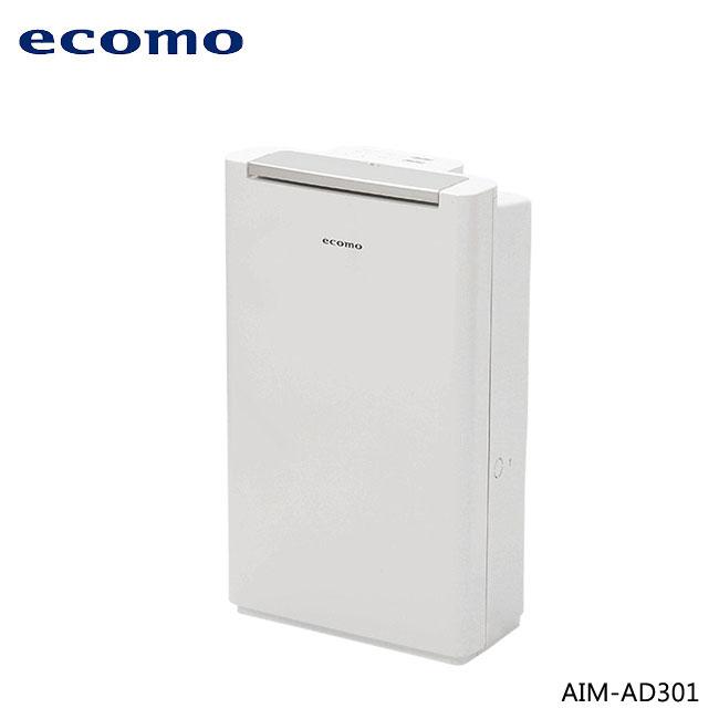台灣公司貨【ECOMO】10坪內適用 台灣製除濕機 AIM-AD301