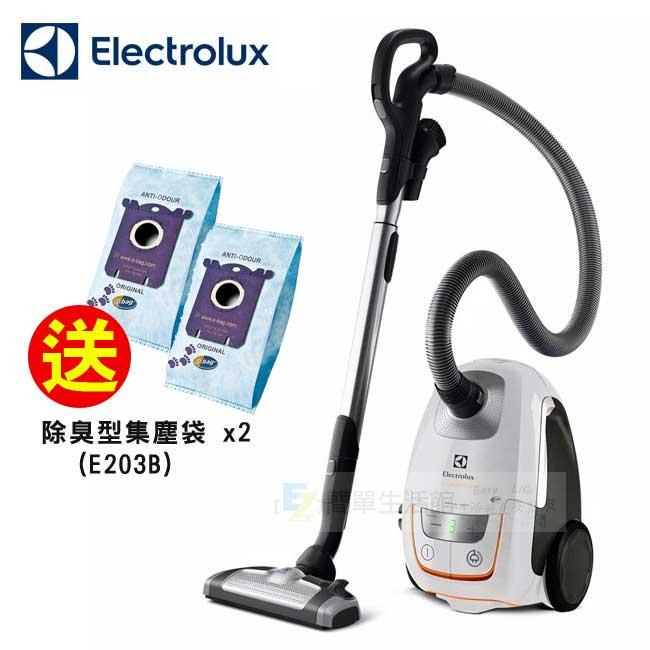 【Electrolux 伊萊克斯】《送除臭型集塵袋E203B*2》Ultra Silencer 超靜音吸塵器(ZUS4065)