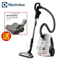 加碼贈三大好禮【Electrolux 伊萊克斯】Ultra Silencer 超靜音吸塵器(ZUS4065)