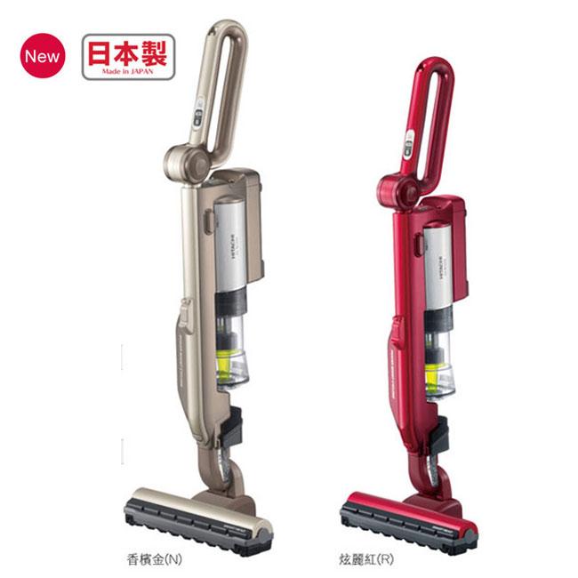 <br/><br/>  【HITACHI 日立】直立/手持兩用充電式吸塵器-炫麗紅(PVSJ500TR)<br/><br/>