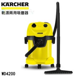 【Karcher 德國凱馳】 乾濕兩用吸塵器 WD4200