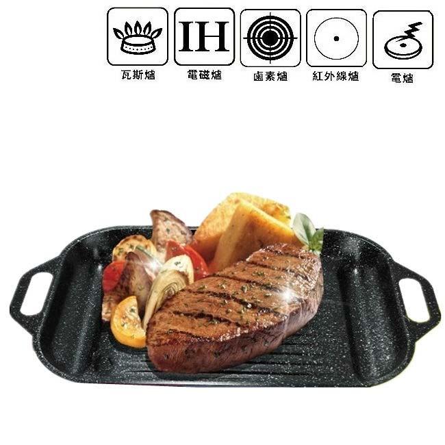 【御膳坊】台灣製 碳鋼不沾燒烤盤 (1入) 中秋烤肉推薦