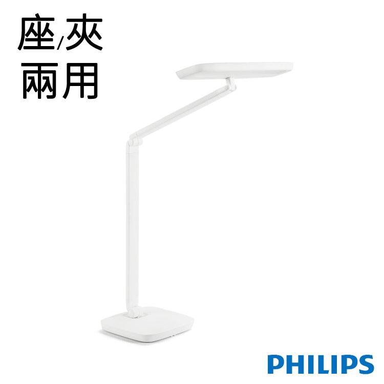 送熊本熊運動毛巾【飛利浦 PHILIPS】軒璽座夾兩用高品質LED檯燈 (66049)