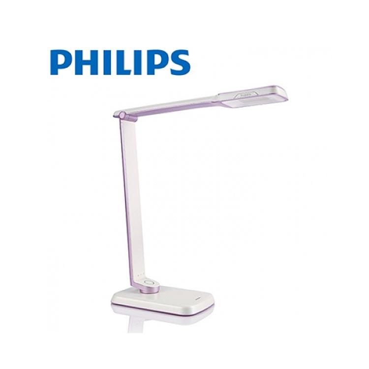 【飛利浦 PHILIPS】SPADE PLUS 晶彥大視界LED檯燈-紫色(71663)