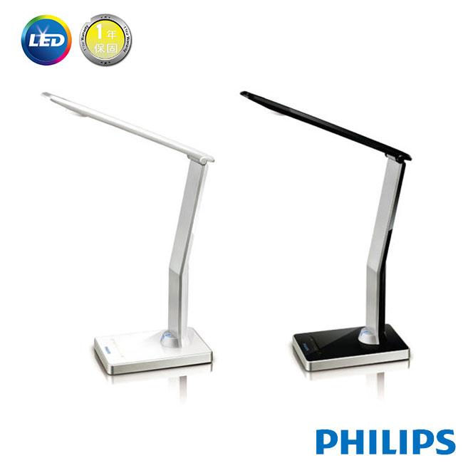 【飛利浦 PHILIPS】【福利品】鈦光LED檯燈- 黑色/白色 (FDS710)