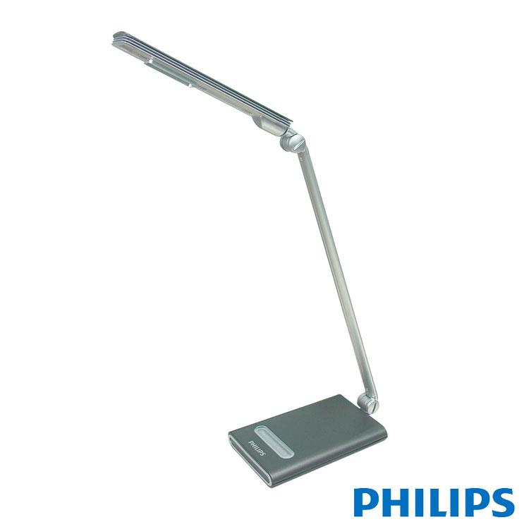【飛利浦 PHILIPS】台灣製 瀚光記憶亮度LED檯燈- 鐵灰 (FDS720)