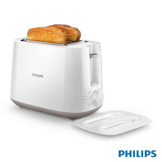 加碼贈清潔海綿x2【飛利浦 PHILIPS】電子式智慧型厚片烤麵包機-白色 (HD2582)