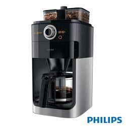 加贈環保吸管組【飛利浦 PHILIPS】2+全自動美式咖啡機 (HD7762)