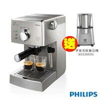 Electrolux伊萊克斯商品推薦【飛利浦 PHILIPS】【贈伊萊克斯磨豆機ECG3003S】Saeco POEMIA 半自動義式咖啡機(HD8327)