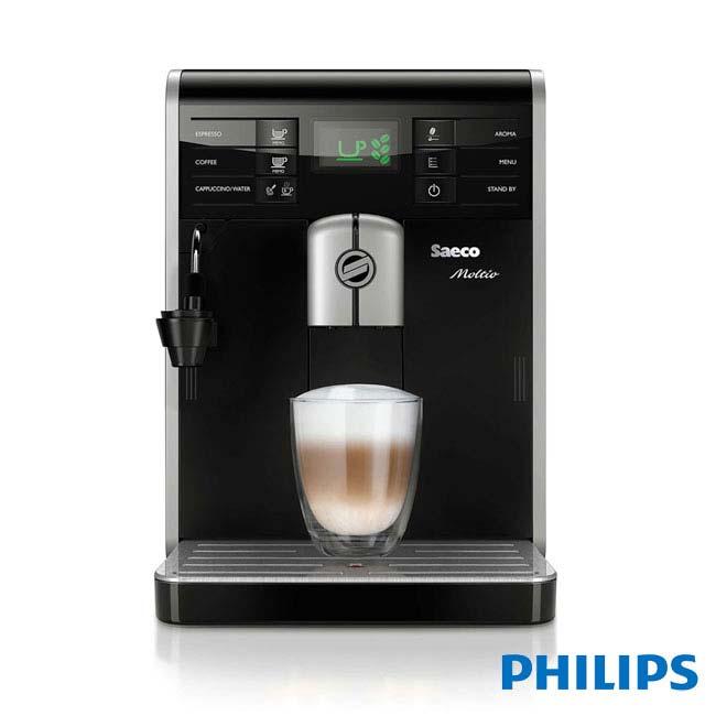 【飛利浦 Philips】Saeco Moltio 全自動義式咖啡機(HD8768)