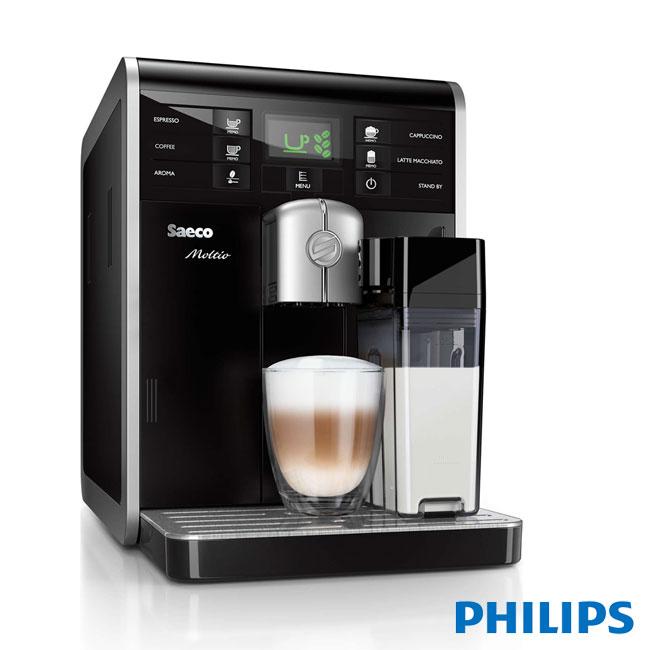 【飛利浦 PHILIPS】【送咖啡豆一磅】Moltio 全自動義式咖啡機(HD8769)