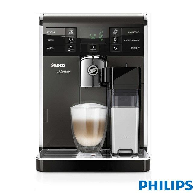 【飛利浦 PHILIPS】Saeco Moltio 全自動義式咖啡機(HD8869)送飛利浦吹風機HP8120