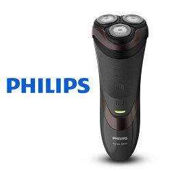 【飛利浦 PHILIPS】荷蘭原裝三刀頭電鬍刀(S3520)