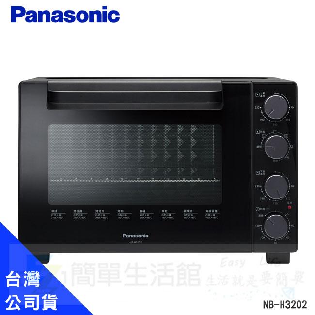 【國際牌 Panasonic】32L雙溫控發酵電烤箱 (NB-H3202)