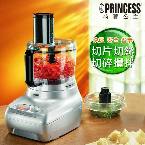 【荷蘭公主 PRINCESS】PRINCESS荷蘭公主專業級食物處理機8cup (221000)