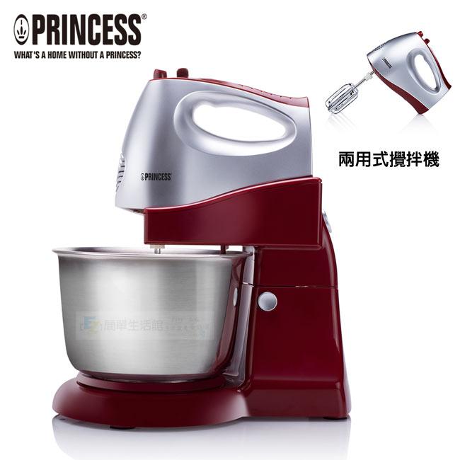 【荷蘭公主 PRINCESS】《送清潔海綿&附三對攪拌桿及刮刀》五段式抬頭手持兩用攪拌機 (221100)