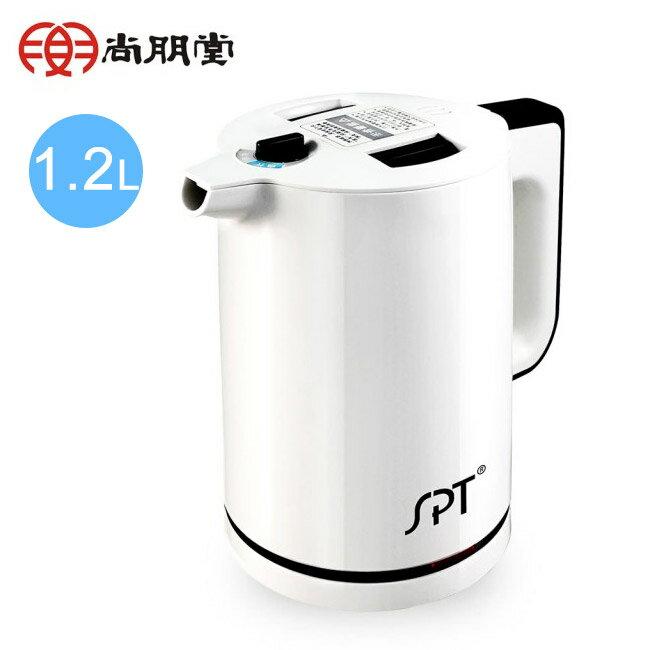 【尚朋堂】1.2L分離式防燙快煮壺 KT-1299