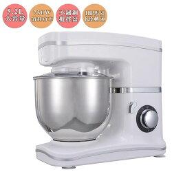 【台灣SPT尚朋堂】750W 5L 304不鏽鋼多功能攪拌器廚師機 (SEG-106A)