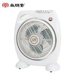 【尚朋堂】台灣製 10吋箱型電扇 電風扇 (SF-1099)