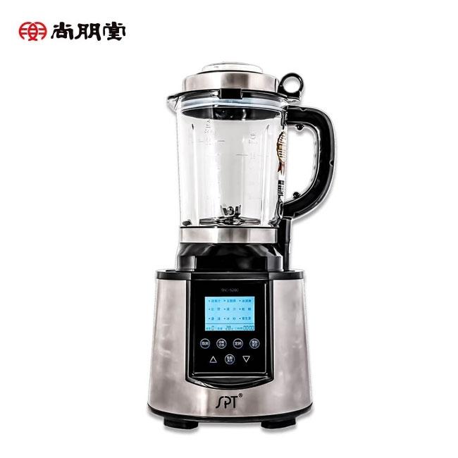 【尚朋堂】送茶籽堂蔬果清潔液 §可料理豆漿、冰淇淋§ 台灣製 多功能養生調理機 SNC-5200 / SNC5200