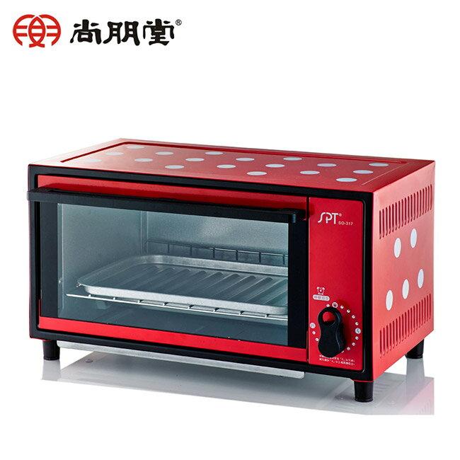 【尚朋堂】7L專業型電烤箱 SO-317