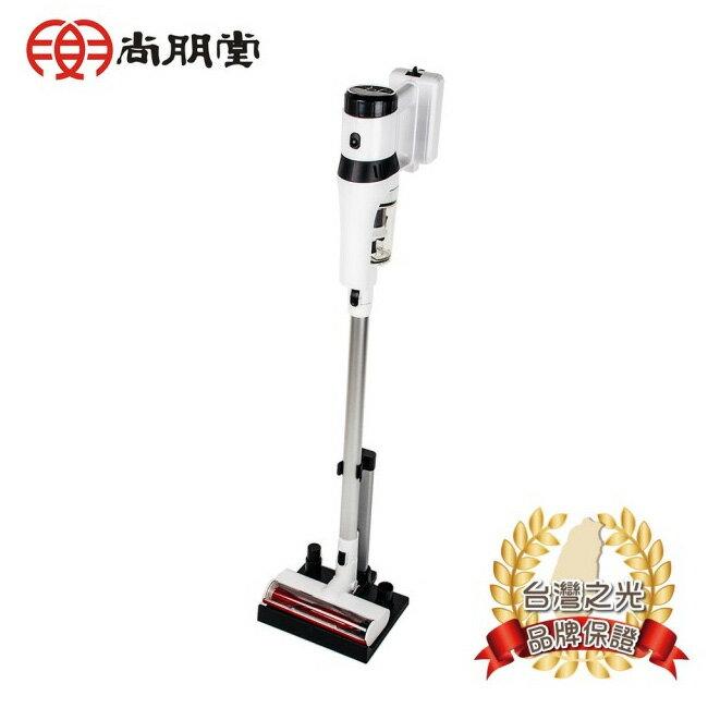 【尚朋堂】直立/手持二合一強效鋰電吸塵器(SV-12DC)