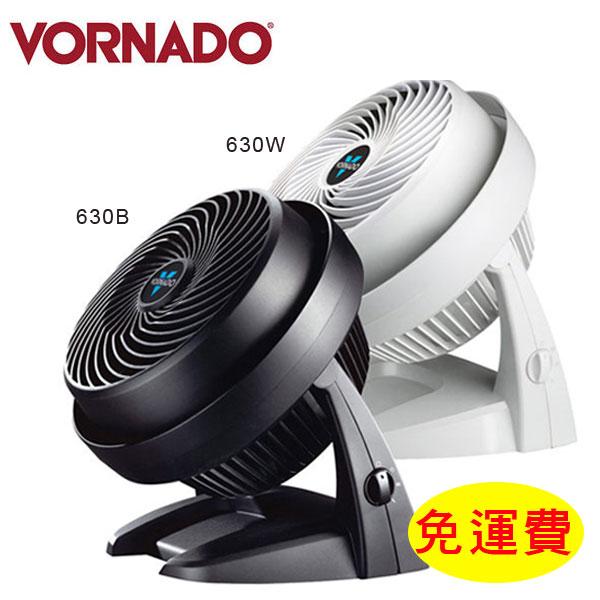 送飛利浦7W燈泡]黃光x2【VORNADO】5-8坪 渦流空氣循環扇(630B/630W)