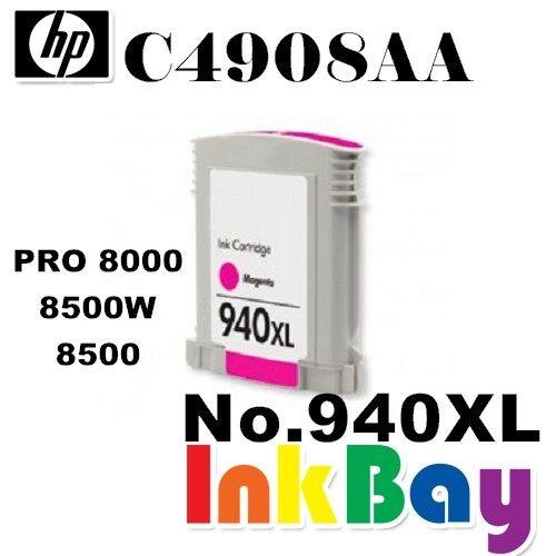 HP NO.940XL C4908AA(紅色) 相容墨水匣【適用】PRO 8000/8500W/8500 /另有940XL黑/940XL藍/940XL紅/940XL黃