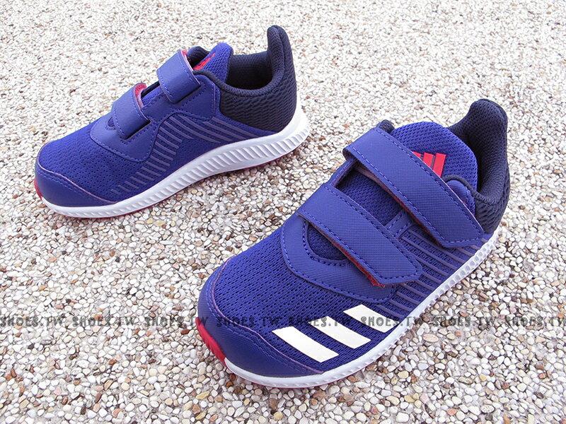 《下殺6折》Shoestw【BY8977】ADIDAS FORTARUN CF I 童鞋 運動鞋 紫桃 黏帶 小童 0