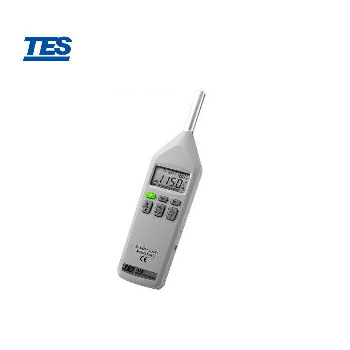泰仕 TES-1150 音量計 - 限時優惠好康折扣