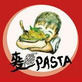 麥麵 手感Pasta