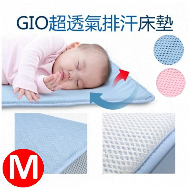 領券 1580 韓國GIO Pillow 超透氣排汗嬰兒床墊M號 60cm×120cm一般
