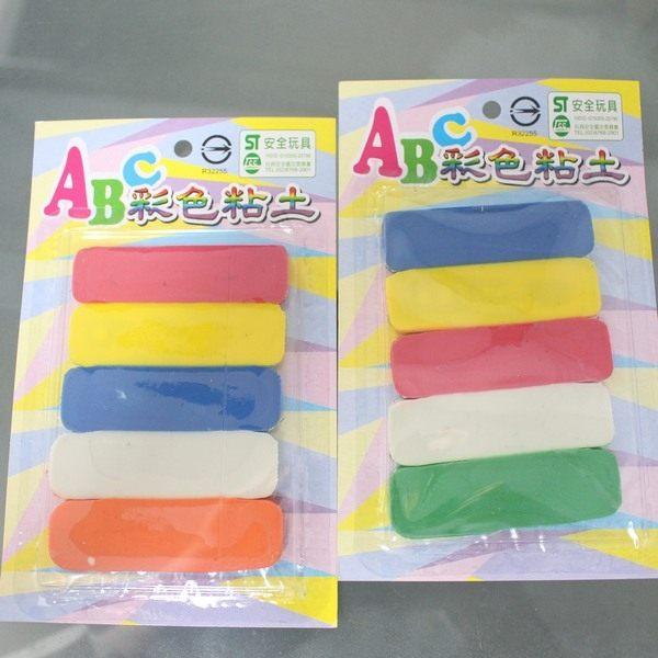 巨倫ABC彩色黏土A-C6059