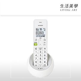 嘉頓國際 日本進口 SHARP【JD-S08CL】家用無線電話 單子機
