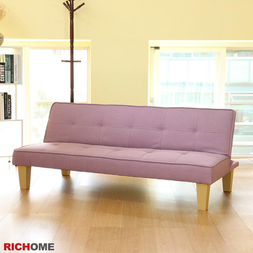 凱莉沙發床(5色) 沙發床/沙發/長椅/沙發椅【CH1021】RICHOME